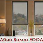 Abis Valeo EOOD - View more