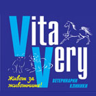 Veterinarna klinika Vita Veri - View more