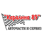 Karalina 89 - View more