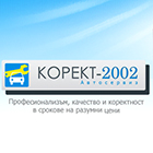 Korekt 2002 - View more
