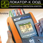 Lokator-К LTD - View more