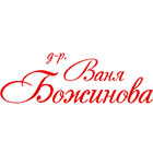 D-r Vania Bozhinova - View more