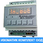 ISOMATIC COMPLECT - View more
